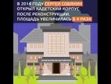 Первый Московский Кадетский корпус