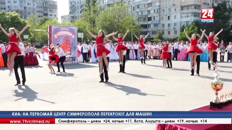 В ритме нестареющего танца. В Симферополе провели городской этап конкурса «Крымский вальс»