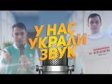 Студенческая весна г. Иваново. Кастинг хореография и оригинальный жанр
