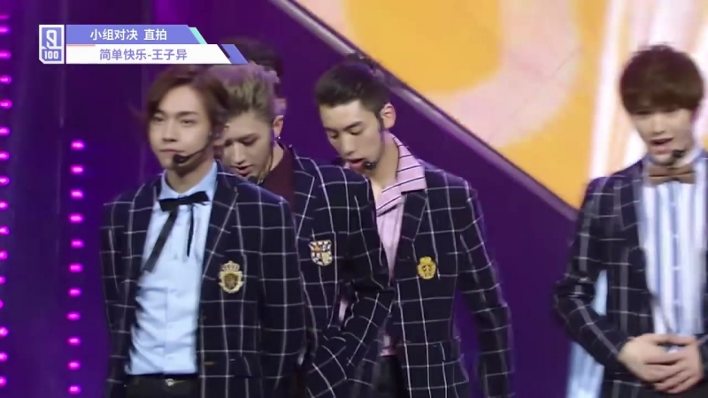 Idol Producer Group Evaluation_ Wang Ziyi Cam 《PPAP》 Cover