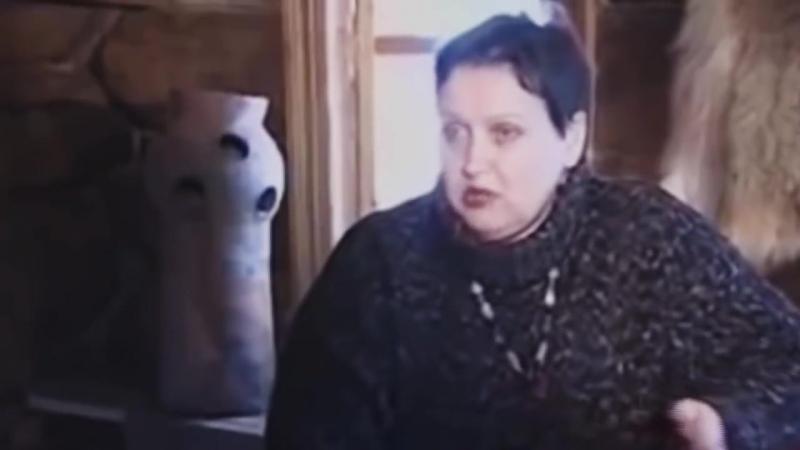 Баба Яга и все остальные иные - Академик Светлана Жарникова rem 2017