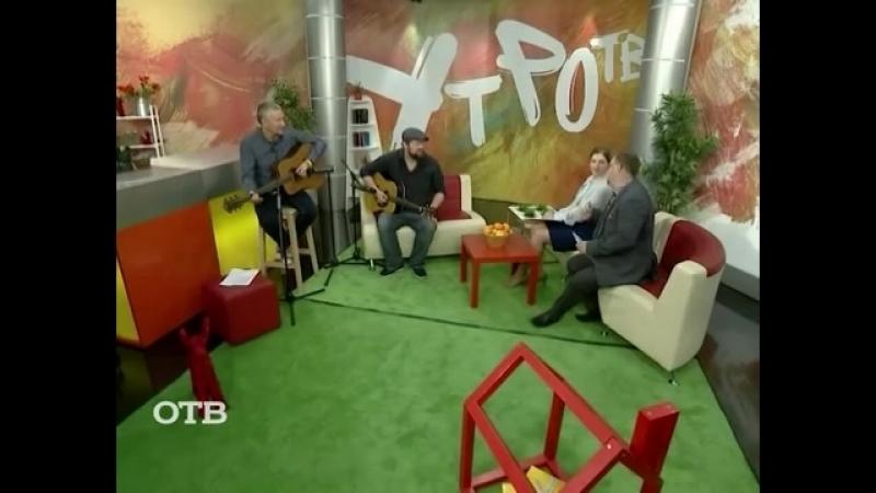 Мировой блюз_ Паоло Бонфанти и Владимир Демьянов