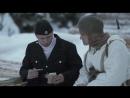 Военная разведка Северный фронт 8 серия (2012)