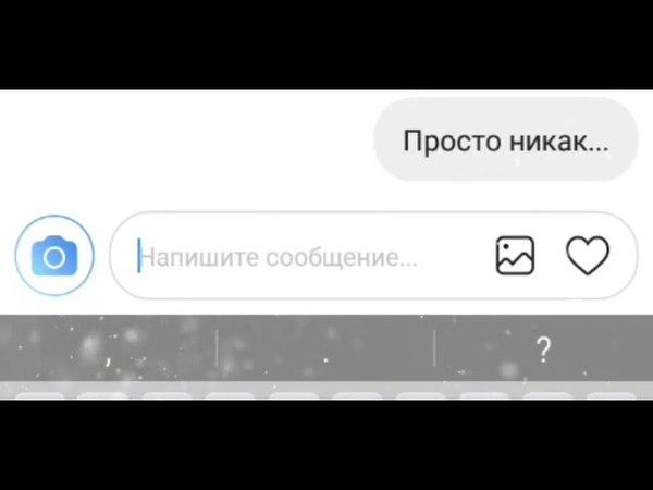 MBAND ВЛАКИТА Владислав Рамм Никита Киоссе Я просто люблю тебя ❤