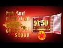 My idea -50⁄50 lottery