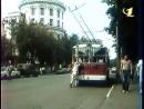 Частный детектив, или Операция «Кооперация» Фильм, 1989 (эпизод в троллейбусе)