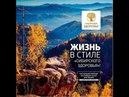 Обзор нового каталога по здоровью Корпорация Сибирское здоровье