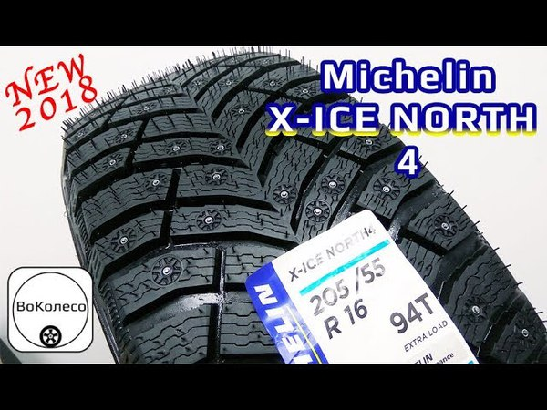 Michelin X-ICE NORTH 4 обзор новинки 2018