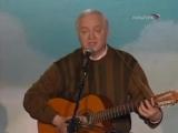 Сергей Никитин исполняет песню на стихотворение Юрия Левитанского