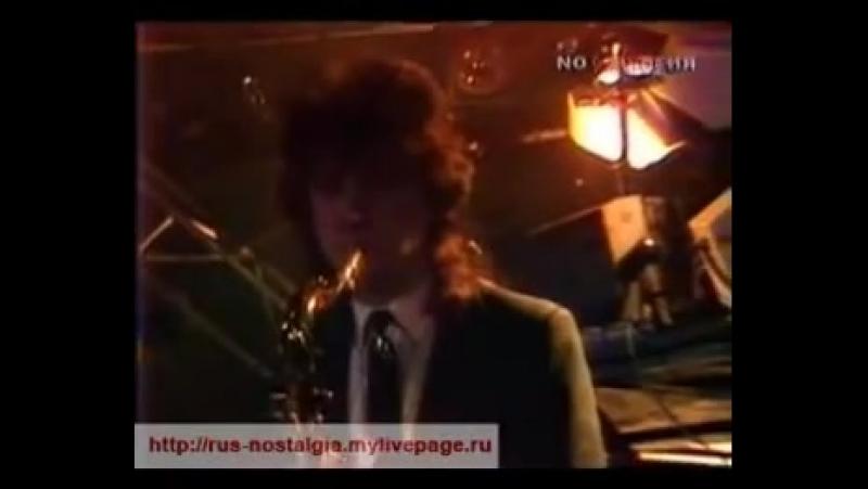 Наутилус Помпилиус Я хочу быть с тобой 1987