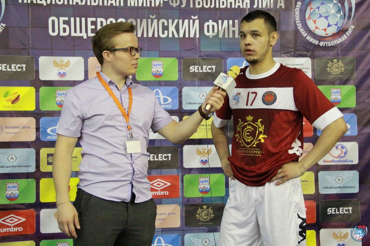 Интервью с представителями и игроками команд