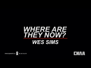 Where are They Now Season 2 Episode 3 Wes Sims