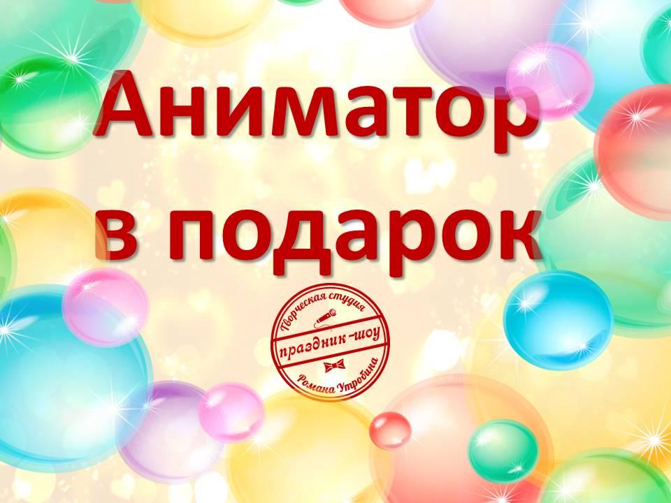 https://pp.userapi.com/c840726/v840726231/1aa87/ho8-c_vKC_k.jpg