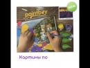 Картины по номерам по дереву Paintboy Premium