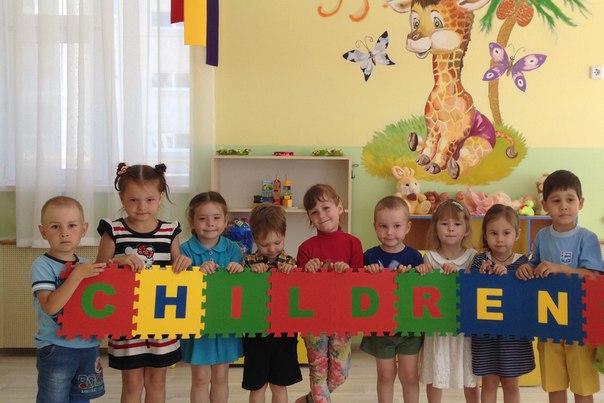 Элитный детский садик в Москве