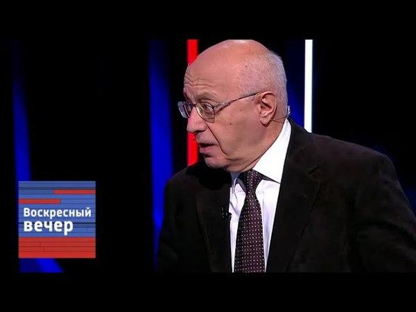Кургинян: на Украине легализовали коррупцию! Воскресный вечер с Соловьевым от 22.04.18