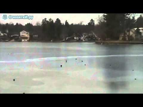 Замёрзшее озеро разговаривает смотреть онлайн без регистрации