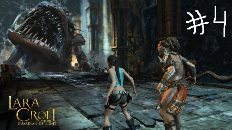🎮 Lara Croft and the Guardian of Light (PC , 2010 г., стрим 4-й) - Игры по реквесту. 🎮