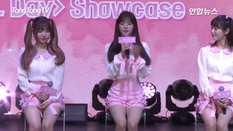 Fromis_9(프로미스나인) DKDK(두근두근) Showcase -Points choreography- (쇼케이스, To. Day, IDOL SCHOOL, 아이돌학교)