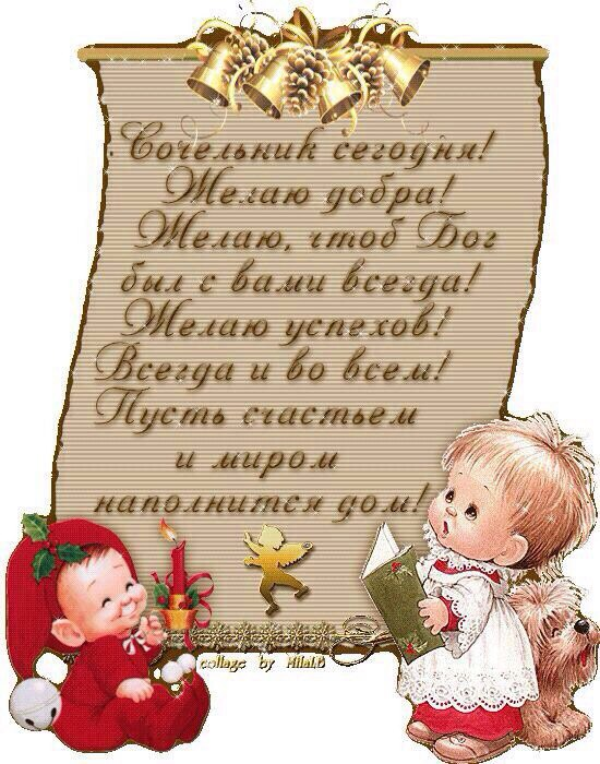 Сергей Климанов |