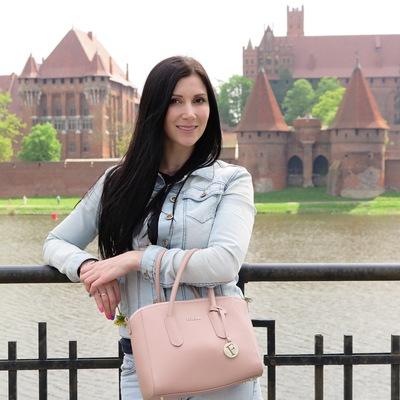 Ульяна Демченко
