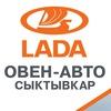 """LADA """"ОВЕН-АВТО"""", Сыктывкар"""