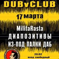 """""""DUB V CLUB"""""""
