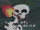 Shimon Masato ホネホネロック Fuji TV 1976
