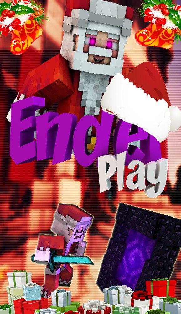 Сервер EnderPlay