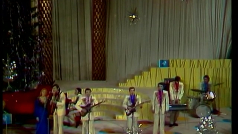 Самоцветы - Увезу Тебя Я В Тундру (1973)_720p