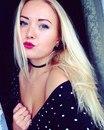 Алина Шипырева фото #5