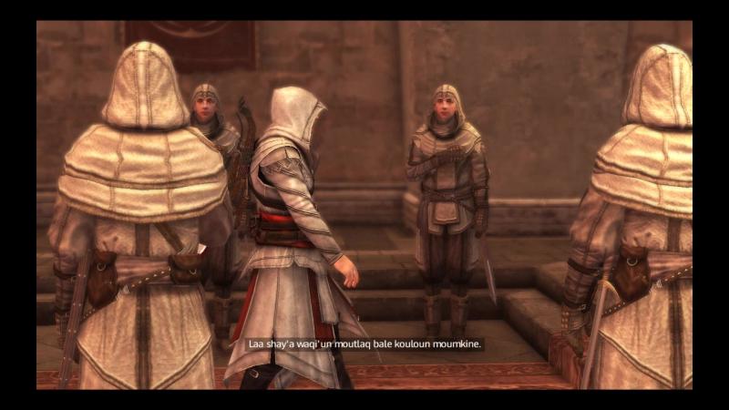 Assasin's Creed BrotherhooD Вступление в братство