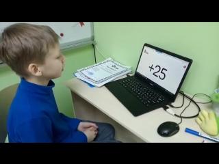 Наш ученик Максим, скорость 1 секунда, двухзначные числа, 18 примеров!