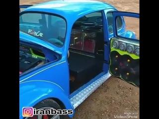Веселый Жучара от Иранских автозвукарей