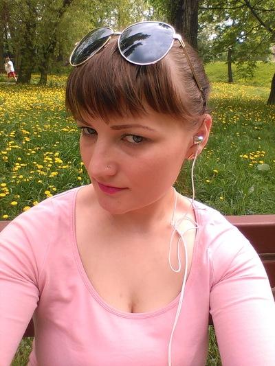 Олександра Костюк
