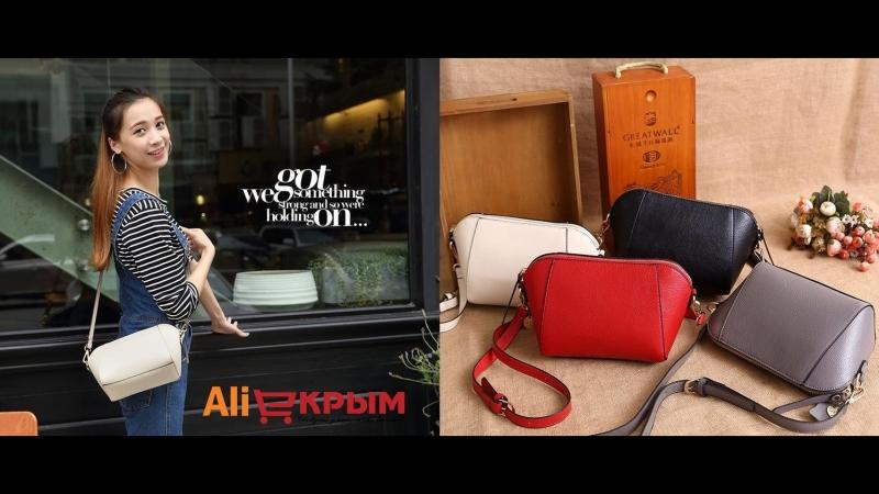 Компактная наплечная сумочка клатч из натуральной кожи. Купить на AliExpress US $14.90 (~ 870 руб.)