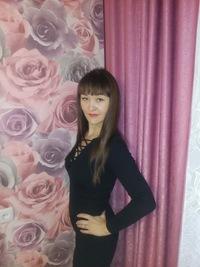 Рита Хисамиева