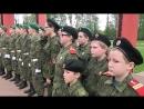 Прощание выпускников со Знаменем Кадетского корпуса.