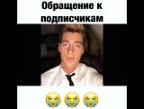 Алексей Воробьев: Пожалуйста, не делайте так больше ??? 15.12.2017