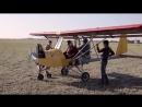 Самодельный ДВУХместный самолёт