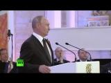 Владимир Путин поздравляет ветеранов Великой Отечественной войны в Кремле