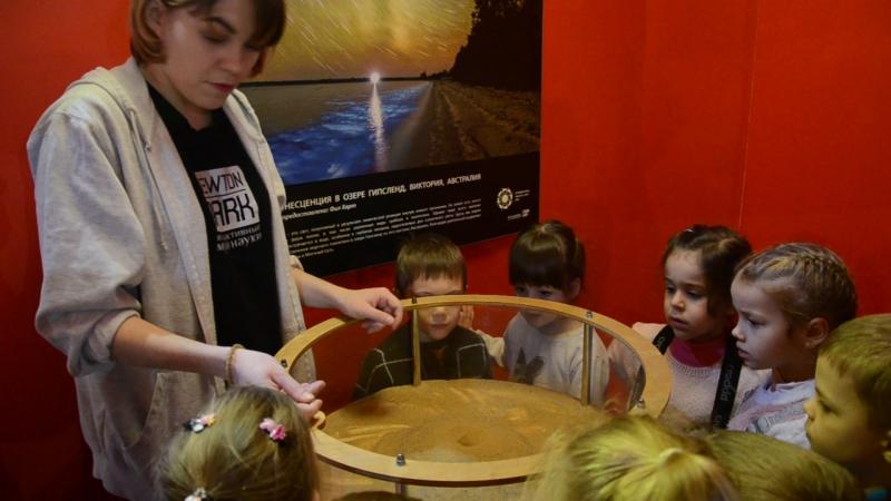 Извержение вулкана! Интерактивный музей науки «Ньютон Парк»