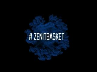 #ZenitBasket Промо-ролик Сезона-2017/18