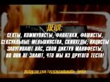 Detsl aka Le Truk | Lyrics