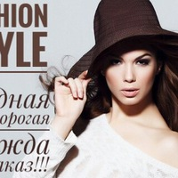 4d83eaffdd82 Фешен Стайл( Интернет магазин одежды на заказ)   ВКонтакте