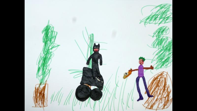 Мультфильм Супер Бэтмен против Джокера