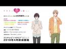 TVアニメ『ヲタクに恋は難しい』ティザービジュアルお披露目PV 第3弾:二藤尚哉・桜城 光