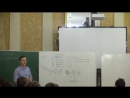 Лекция 7 - Методы и системы обработки больших данных - Иван Пузыревский