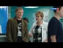 Доктор Рихтер 9 серия из 21 (Эфир 20.11.2017)