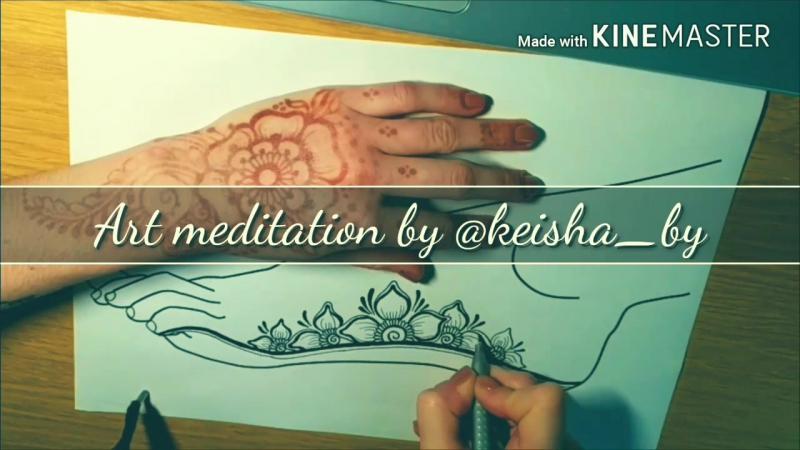 Art meditation by @keisha_by